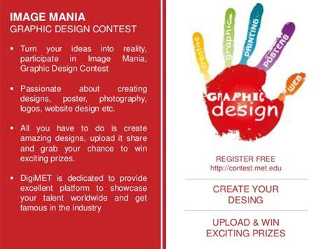 design competition online image mania graphic design contest digimet national