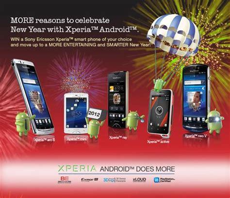sony new year promotion malaysia sony ericsson philippines new year promo vanishing kaizer