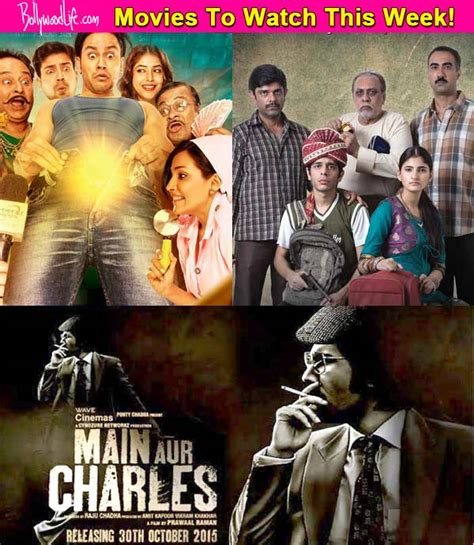 film guddu ki gan guddu ki gun movie reviews story trailers cast songs