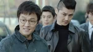 Kaset Dvd Healer Drama Korea Kdrama Drakor added korean drama healer episode 6 hancinema the korean and drama database