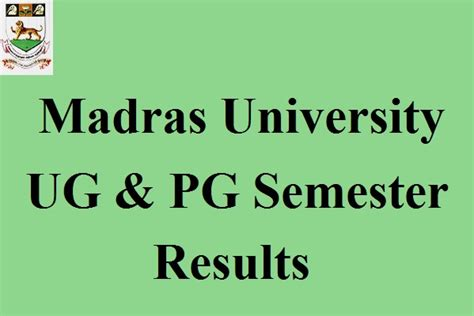 Madras Mba Results July 2017 by Madras Results 2017 Released Unom Ac In