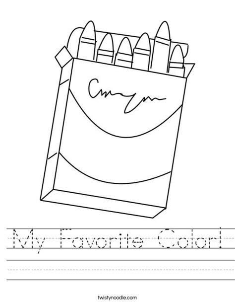 the color purple book worksheets my favorite color worksheet twisty noodle