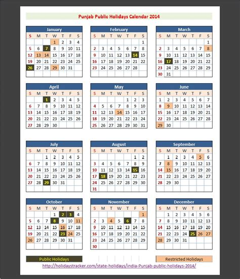 Calendar 2018 Holidays In Punjab Punjab India Holidays 2014 Holidays Tracker