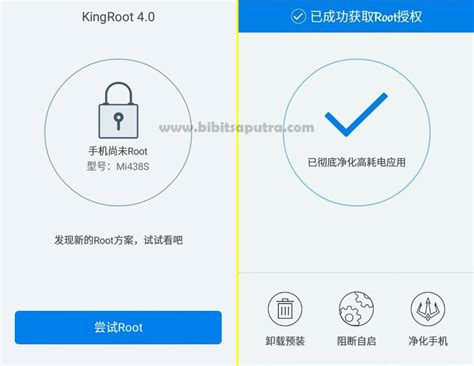 Nexian Journey 1 One Android One tutorial cara root nexian journey 1 android one tanpa pc
