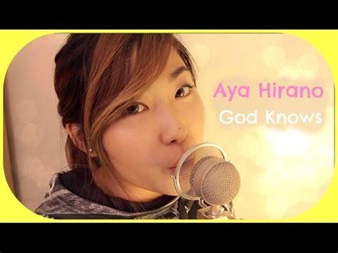 aya hirano god knows suzumiya subtitulada aya hirano god knows cover the melancholy of