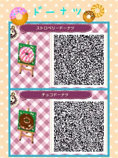 motif pattern acnl 106 best images about animal crossing new leaf patterns