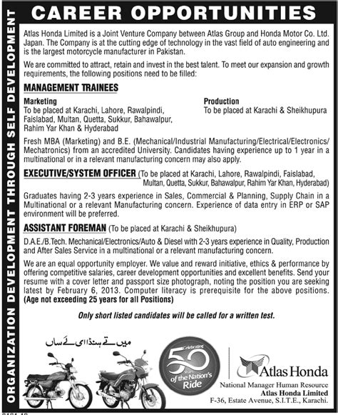 Atlas Internship Mba by Atlas Honda 2013 Management Trainees In Pakistan