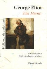 libro silas marner york notes 1000 ideas about silas marner on books