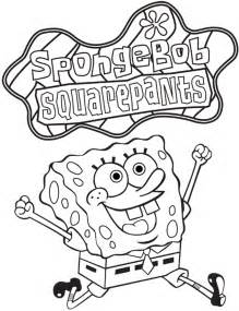 spongebob thanksgiving coloring pages free spongebob coloring pages cute image 18 gianfreda net
