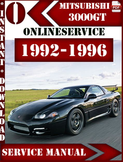 mitsubishi 3000gt 1992 1996 service repair manual download manual