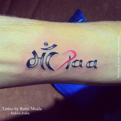 tattoo design in hindi this hindi tattoo will make it hard for parents to hate