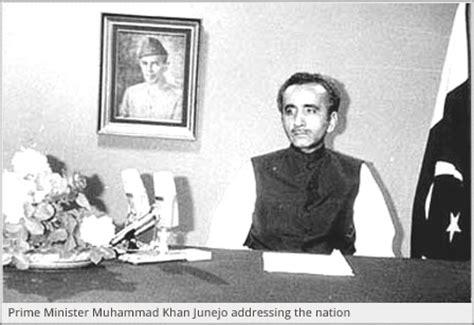 biography of muhammad khan junejo muhammad khan junejo 1920 1993 history pak