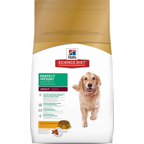 science diet baked light biscuits small hill s 174 science diet 174 light large breed dry