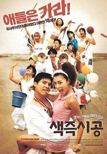 film korea romance zero list of best korean movies all movies