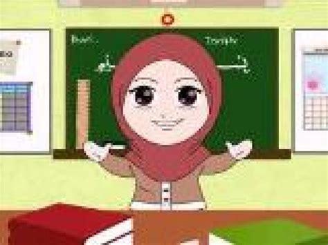 animasi kartu hari guru mencintai profesi guru yosi fitri