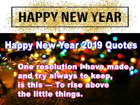 happy  year  quotes happy  year  sms