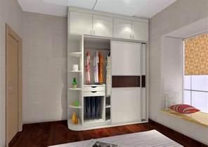 Remodeling Ideas For Bedrooms Bedroom Cabinets Design Gooosen Com