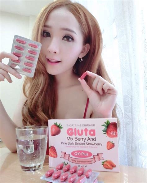 Gluta Berry gluta mix berry pine bark extract q10 plus thailand best selling products shopping
