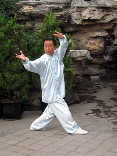 Gantungan Jiu Gong Ba Gua Small ding shi ba gua zhang with gao ji wu part 3
