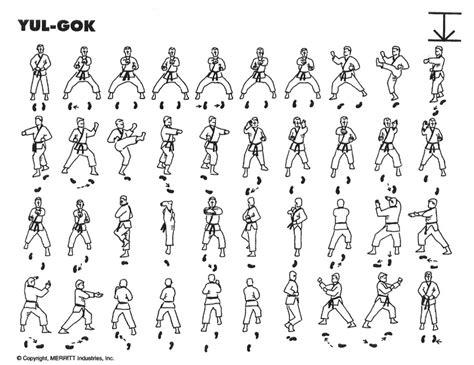 yul gok tul pattern taekwondo patterns yul gok chop chop pinterest