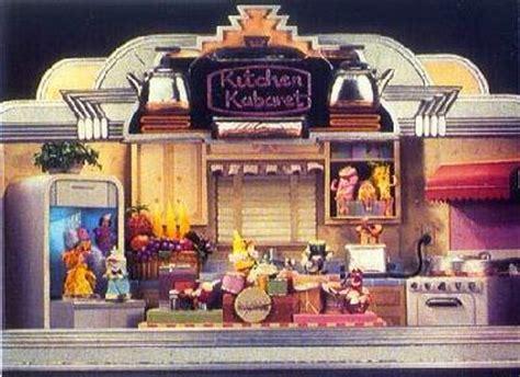 Kitchen Kabaret Disney Wiki The Norlin Report My Top Ten Defunct Rides At Walt Disney