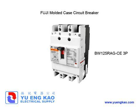 Mccb Bw125 Rag Fuji Electric bw125rag ce 3p fuji electric products yu eng kao