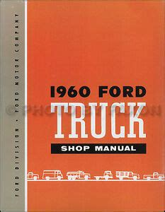 ford truck shop manual pickup       repair service ebay