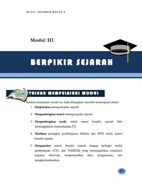 Metodologi Dan Pendekatan Pembelajaran Jawi Ombak modul peminatan sudrajat s