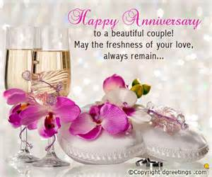 anniversary cards anniversary greetings amp ecards dgreetings