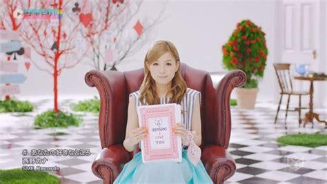 kana nishino have a nice day mp3 download kana nishino anata no sukina tokoro m on 720p pv