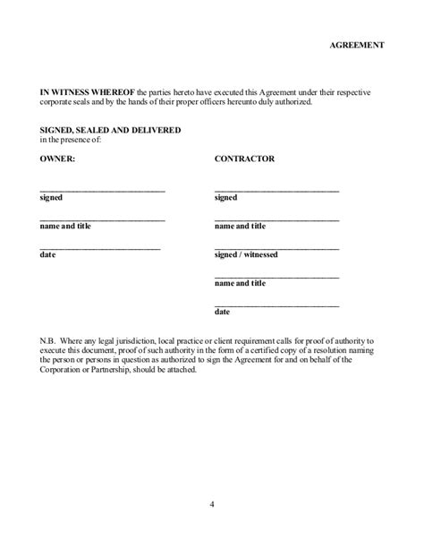 work authorization form additional
