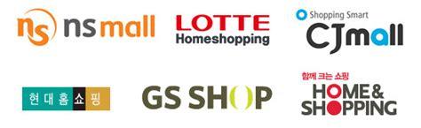 www ibuykorea korean tv home shopping malls lotte