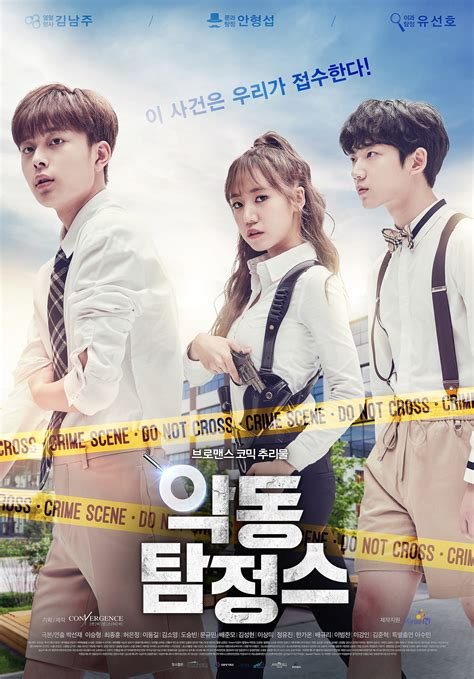 bioskopkeren my secret romance bioskopkeren drama korean indonesia nonton film bioskop