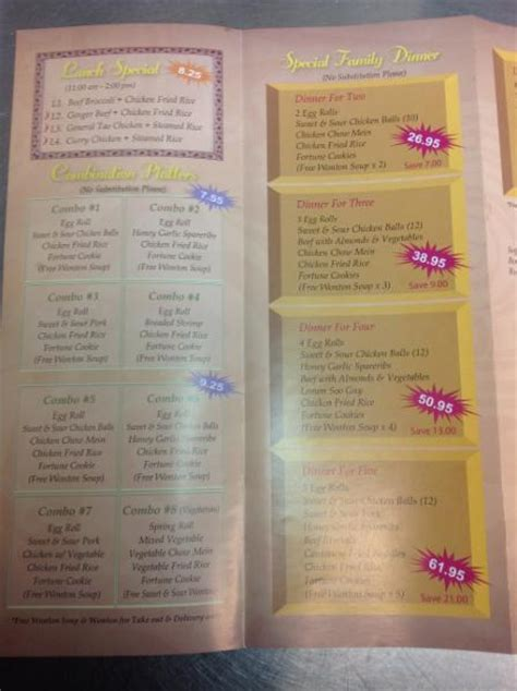 diamond house menu diamond house chinese restaurant 261 restigouche rd oromocto nb