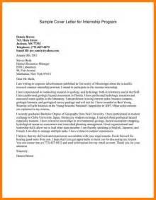 8 exle of motivational letter for internship nanny