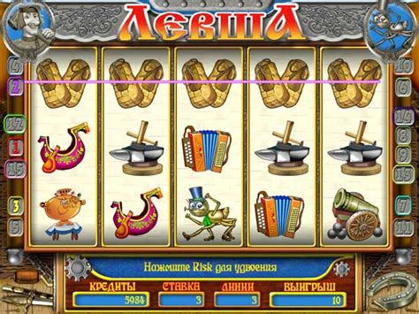 игровые автоматы депозит через смс internetcover