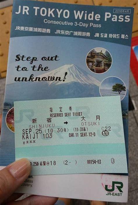 Tiket Fujiq Highland Jepang Anak jr tokyo wide pass info liburan dan wisata di jepang