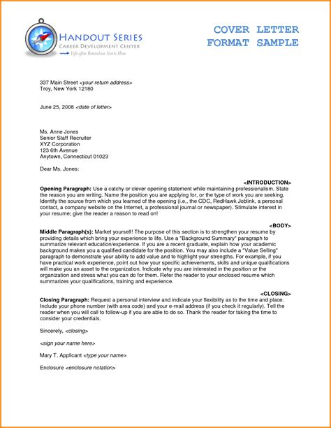 Inquiry Letter Format Cbse formal letter writing format cbse class 12 report