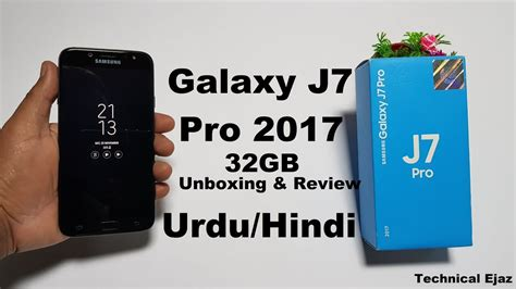 samsung galaxy  pro  unboxing  full review urduhindi youtube