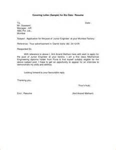 10 resign letter sample from factory basic job