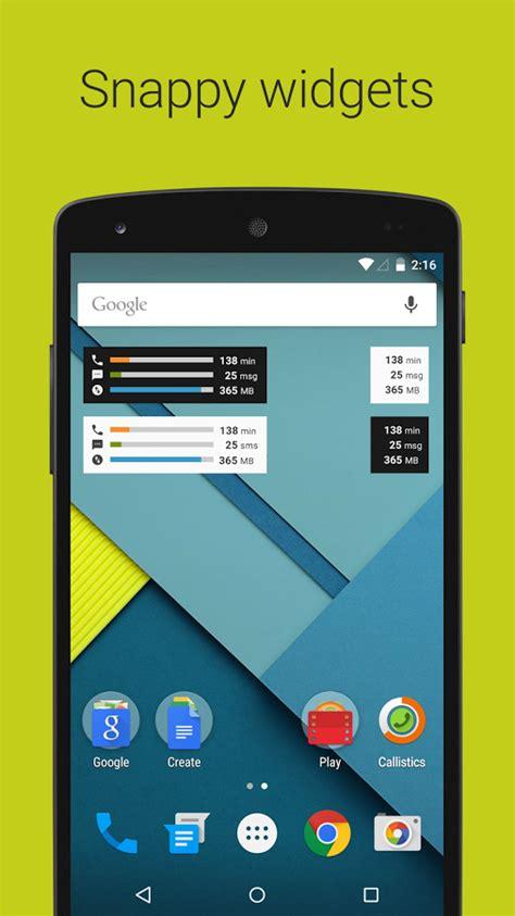 aptoide vsco talkray for android
