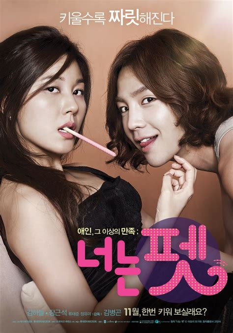 film hot drama korea 55 best images about korean movie posters on pinterest