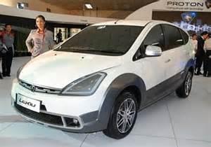 Proton Jebat Price Proton Concept Car Vs Perodua Concept Car Proton Tuah