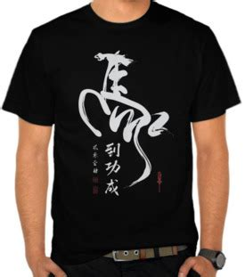 Baju Kaos Wars Wookie Of The Year White Tag Gildan jual kaos calligraphy 2014 new year toko