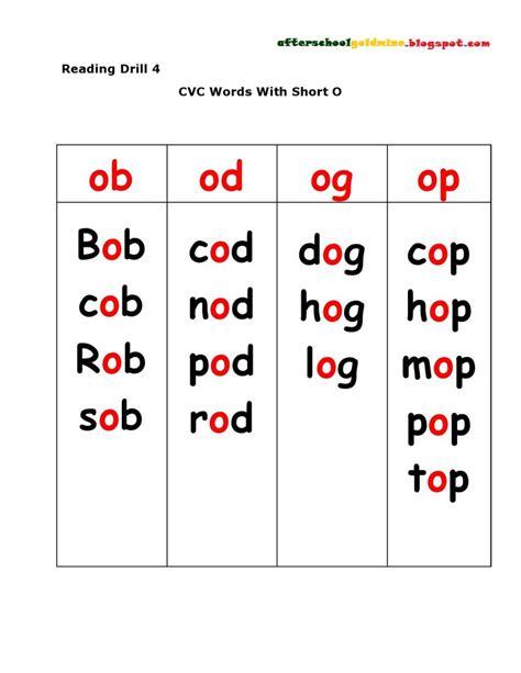 cvc pattern games reading cvc short o short vowels pinterest words
