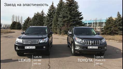 toyota lexus gx 460 заезд lexus gx 460 vs toyota prado 4 0