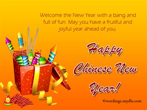 chinese new year wishes and messages wordings and messages