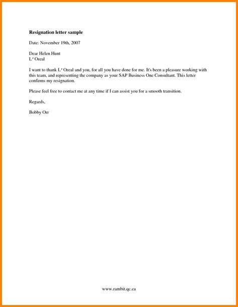 What To Write In A Resignation Letter Sle by Resignation Letter Format Format Sle 28 Images How To Write A Simple Resignation Letter