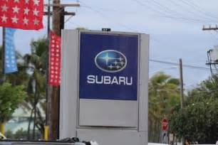 Island Subaru Dealers Now Servco Automotive Acquires Island Subaru On