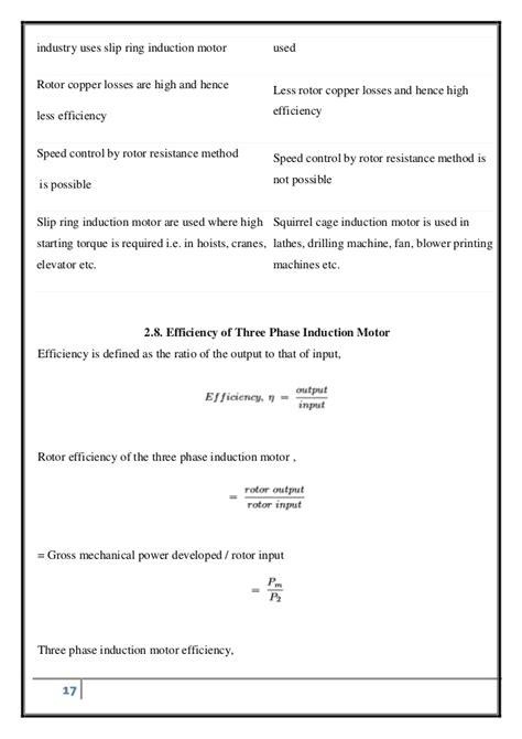 single phase induction motor equations three phase induction motor formulas 28 images 3 phase induction motor formula ventilator